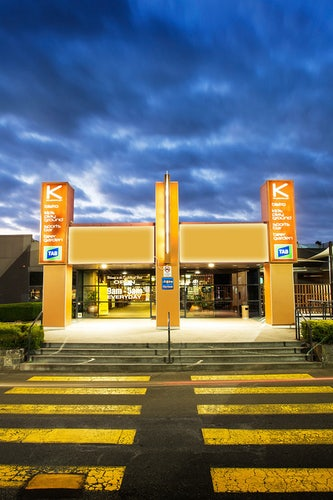 Keysborough accommodation 2 | Nightcap at keysborough hotel
